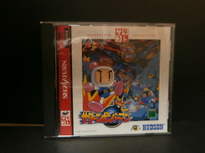 SATURN BOMBER MAN Sega Saturn Japan Game SS SEGA