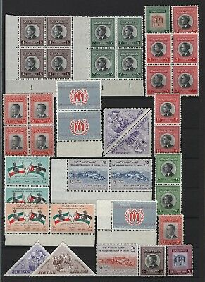 Jordan - MNH Selection