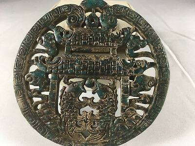 Vintage Jade hand carved disc with fish and dragon designs