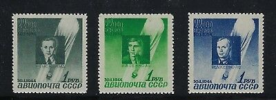 1944 Russia Scott C77-C79 10th Anniv. Stratosphere Disaster set of 3 MNH