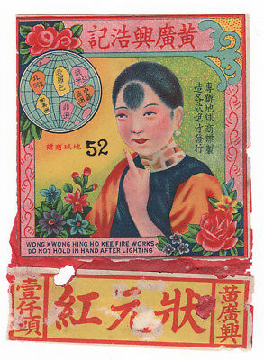 Old Chinese Firecracker Label   Earth Brand  China 1930s