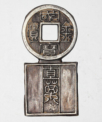"Chinese Ancient Silver Coin Western Han Dynasty/Wang Mang""金匱國寶 直萬""本物"