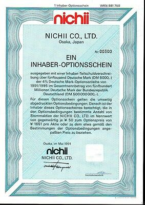 Nichii Co., Ltd. 1er-OS 1991