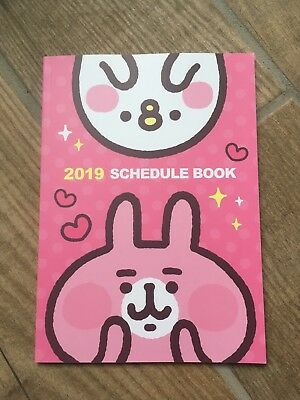 Kanahei Small Animal 2019 Schedule Book