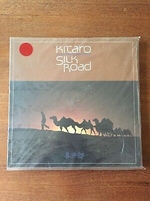 Kitaro Silk Road 2 LP DLP 051/052 Kuckuck still sealed ss mint Vinyl