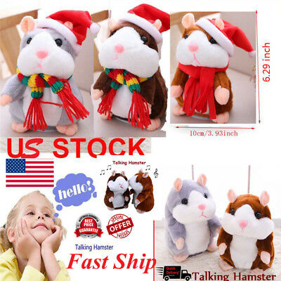 Cheeky Hamster Christmas Baby Kids Gift Funny Talk Hamster + Free Shipping US