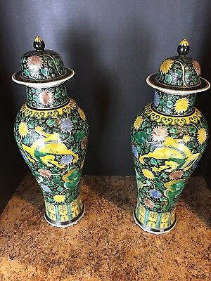 """Fantastic PAIR Chinese Vases with Kylin design """"marked"""""""
