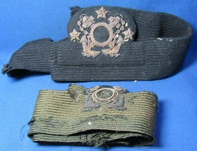 WWII Navy Power Squadron Bullion Hat Parts
