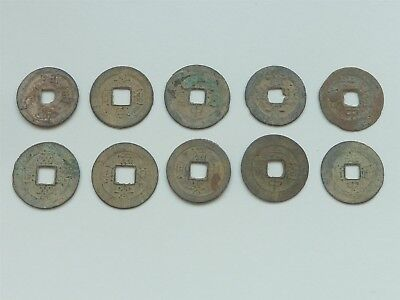10 Ancient Chinese Fung Shui Coins - Set 3