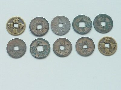 10 Ancient Chinese Fung Shui Coins - Set 1