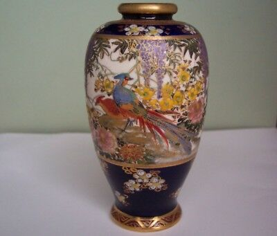 Fine Japanese Hand Painted Satsuma Miniature Vase with Birds & Wisteria