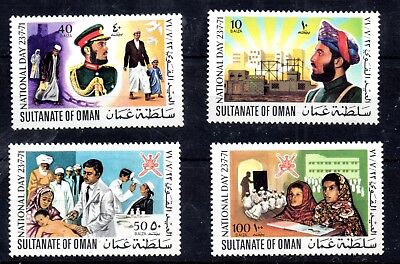 Oman 1971 National Day mint LHM set SG134-137 WS11215