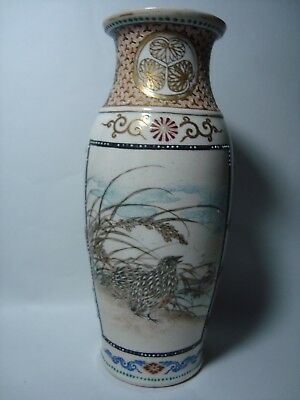 "An Antique Signed Japanese Satsuma Pottery Vase, 9 5/8"" ( 24.5 Cm  ) High."