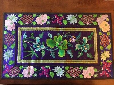 Vibrant Chinese Silk Embroidered Panel