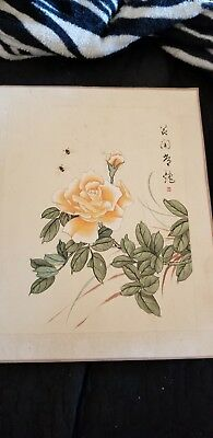 "Vintage Painting On Silk Believe Its Japanese 11 & 1/2"" X 9 & 1/2"""