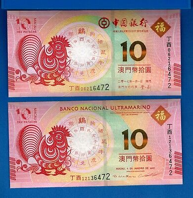 Macau Set # 2, 2 X Ten Patacas Year 2016 BOC and BNU Uncirculated Banknote