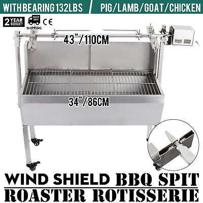 25W 132 Lbs Stainless Lamb BBQ Roaster Rotisserie Spit Wind Shield Outdoor 60KG