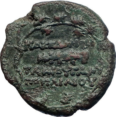 MACEDONIA Ancient Greek Province UNDER Roman Control RARE Coin POSEIDON i73707