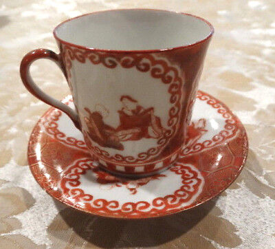 Antique 19 c. Japanese Red,White,& Gold Kutani Eggshell Tea Cup & Saucer