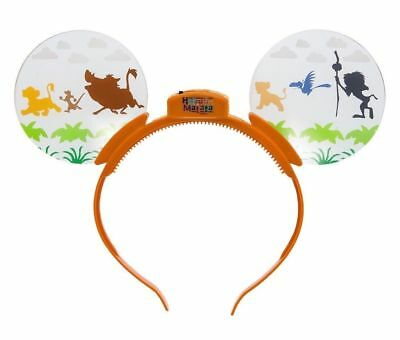 Disney Parks The Lion King Animated Glow Headband Light Up Mickey Ears ~ NWT