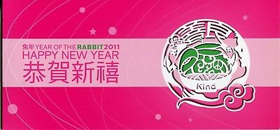 Christmas Island 2011 Year of the Rabbit Stamp Pack MNH