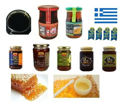 Big Greek Raw Honey sealed glass boxes from top best certified small producers
