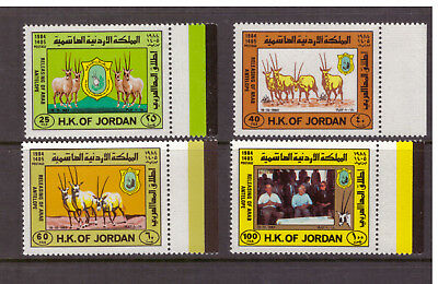 Jordan MNH 1984  Release of Antelope in Jordan  set mint stamps