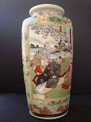 "Large 19th Century  12.5"" Old JAPANESE Moriage Vase - Gorgeous Artwork"