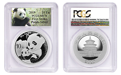 2019 10 Yuan Silver Chinese Panda PCGS MS70 First Strike Presale