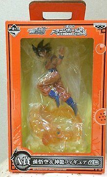 Dragon Ball No. 1 lottery A prize Monkey King Dongfeng Peugeot Citroen figure