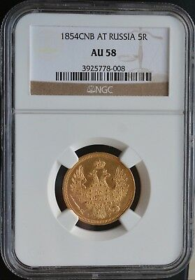 Russia, 1854, 5 Roubles Gold  AU58