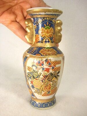 Antique Japanese Hand Painted Satsuma Mini Ceramic Vase Phoenix Chrysanthemums