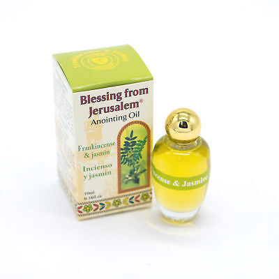 Anointing Oil Frankincense With Jasmin 0.34oz From Holyland