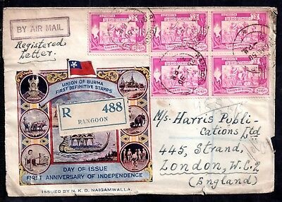 Burma 1950 illustrated registered multistamp cover to UK WS11316