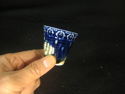 Vintage Japanese Ceramic Sakazuki Sake Cup Blue And Green Drip Glazed
