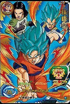 Super Dragon Ball Heroes PBS-17 Monkey King Promo Ararebatchi