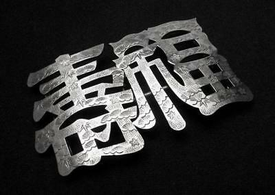 ANTIQUE CHINESE SILVER 2 PART BELT BUCKLE LONG LIFE GOOD FORTUNE 58.55gms