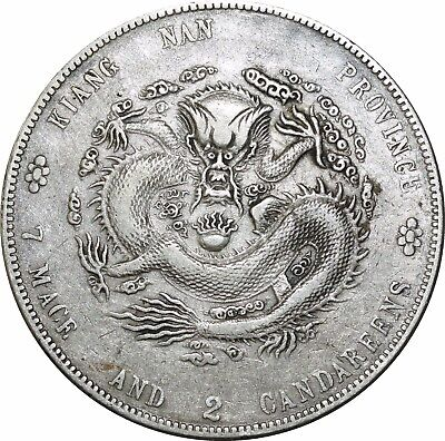 O544 RARE China Dollar 1904 Kiang nan Y.145a12 Silver Very XF !! ->Make offer