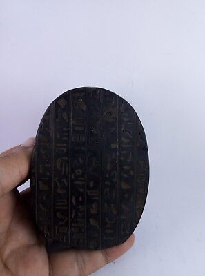 RARE ANCIENT EGYPTIAN ANTIQUE Scarab Carved Stone 1445-1210 Bc