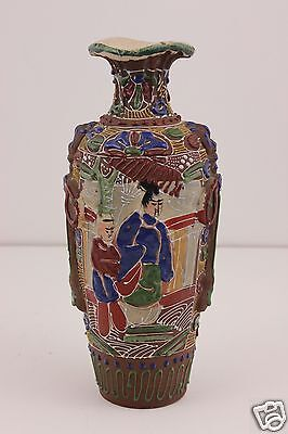 Antique Japanese Vase  c18/ 19th Century 21cm High Signed
