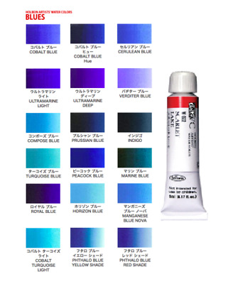 "Holbein Artists' Watercolors ""Blue"" Choose colors Paint 5ml"