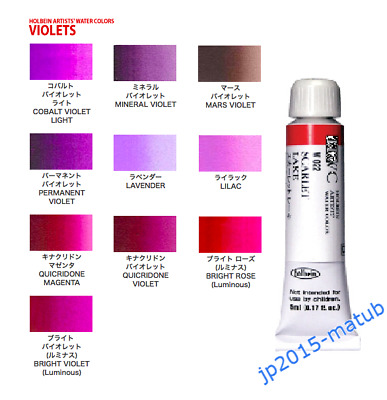 "Holbein Artists' Watercolors  ""Violet"" Choose colors Paint 5ml"