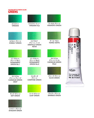 "Holbein Artists' Watercolors  ""Green "" Choose colors Paint 5ml"