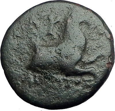 KYME in AEOLIS - Genuine 350BC Authentic Ancient Greek Coin  HORSE & VASE i62624