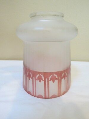 Antique Art Deco Frosted Glass with Shiny Pink Detail, 2 inch Fitter