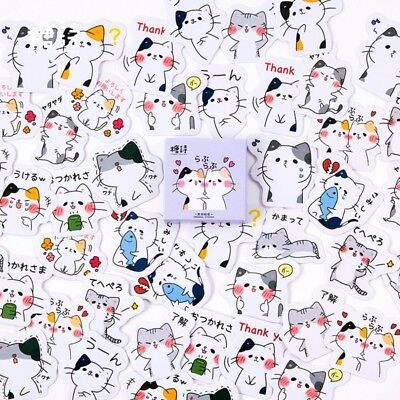 45Pcs/Lot Cute Kawaii Cats Decoration Adhesive Stickers DIY Cartoon Stickers