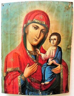 "Antique Russian icon of the Virgin ""Iverskaya"".19th Century. Big size!"