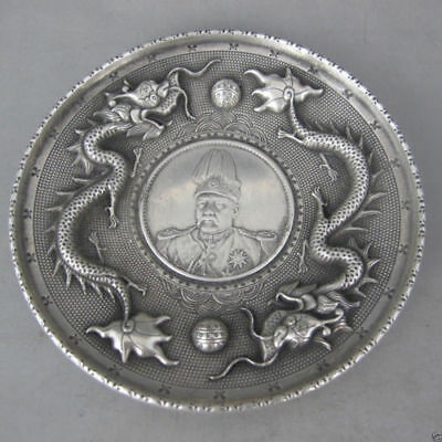 """Old Chinese Decorated Handwork tibet Silver Carving Dragon Plate """"双龙戏珠盘子"""""""