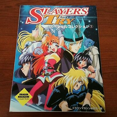 Slayers Try Special Collection 1 Dragon Magazine Collection Art Book