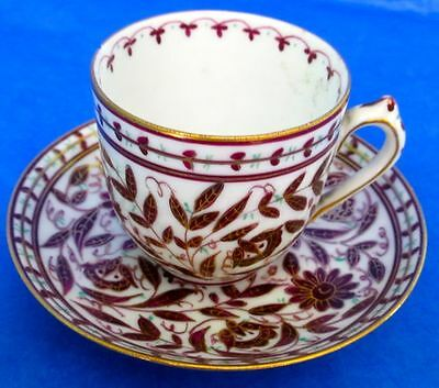 Antique Exquisite Hand Painted Cup & Saucer ca. early 1800s